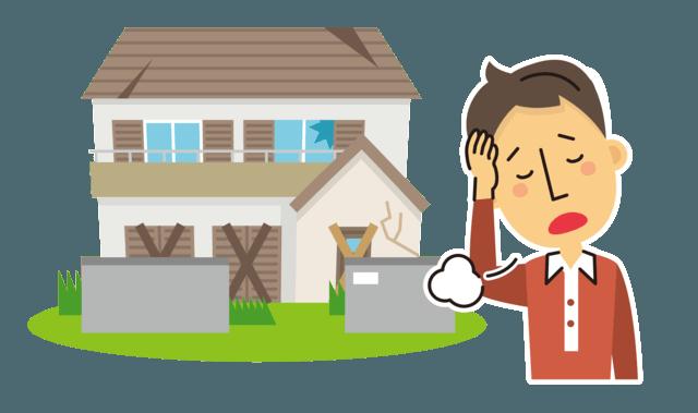 空き家問題